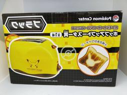 POKEMON 100% brand new, with proof, toaster japanese lottery